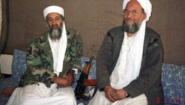 اسامة بن لادن وايمن الظواهري