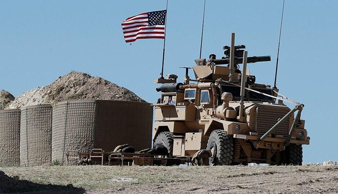 القوات الأميركية في أفغانستان