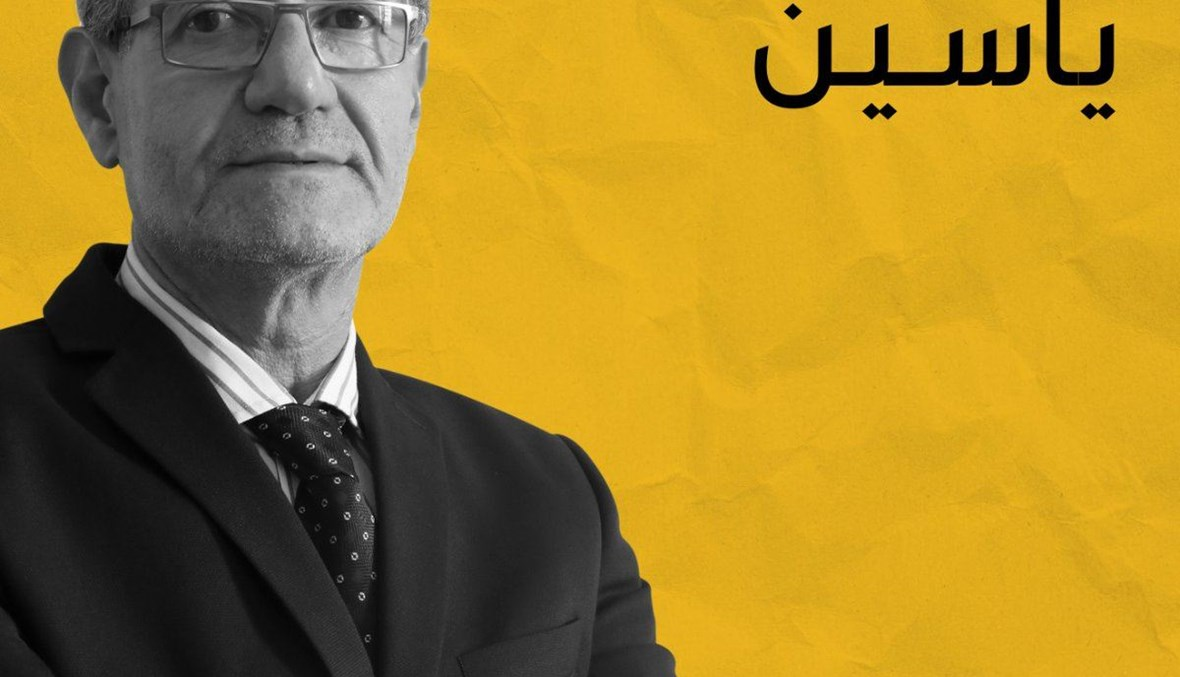 """عارف ياسين مرشح """"النقابة تنتفض"""""""