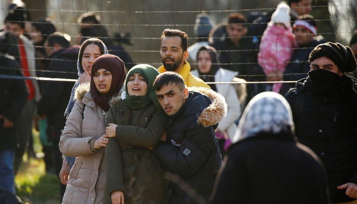 لاجئون أفغان في تركيا
