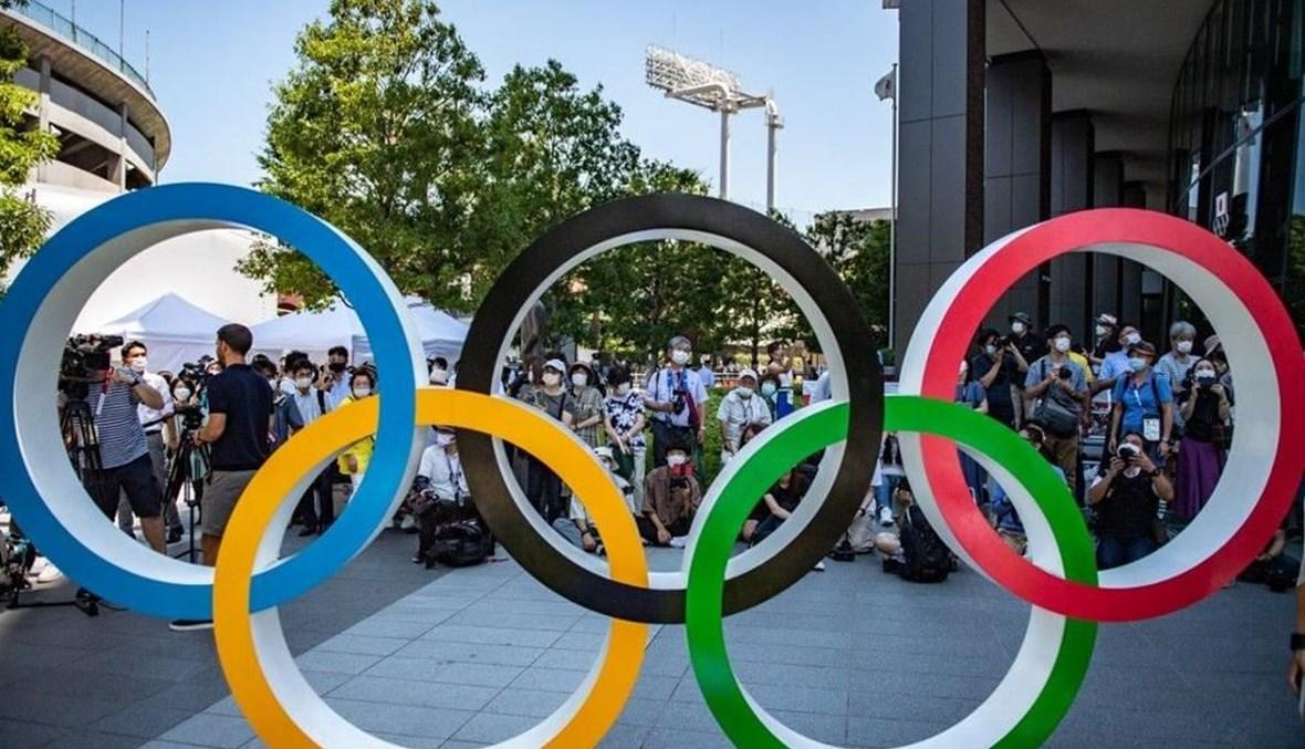 شعار الأولمبية