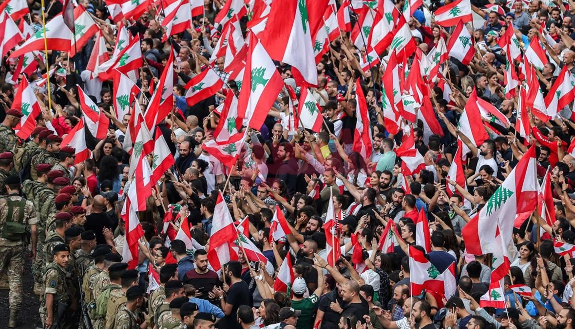 من ثورة 17 تشرين