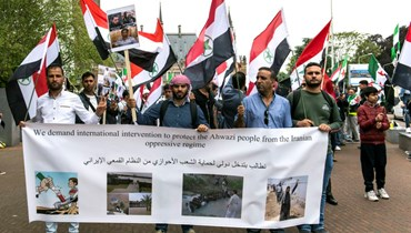 الاحتجاجات في الأحواز