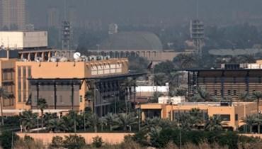 السفارة الأميركية في بغداد