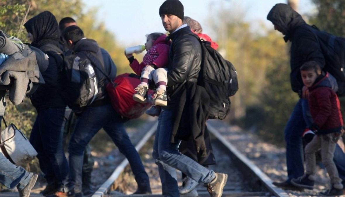 مهاجرون عراقيون