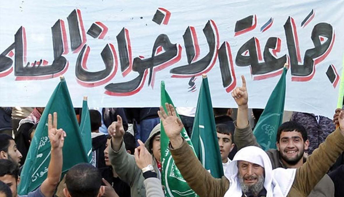 """مناصرون لـ""""الاخوان المسلمين"""""""