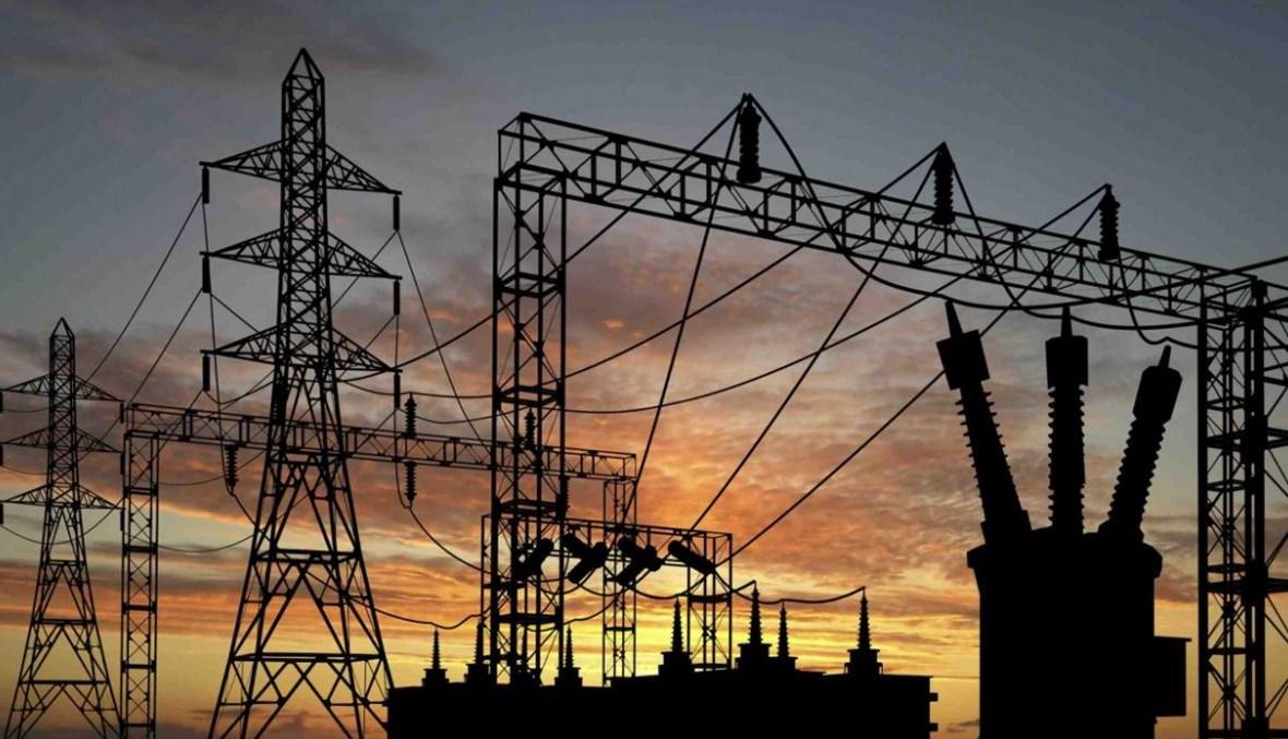 شركة كهرباء عدن