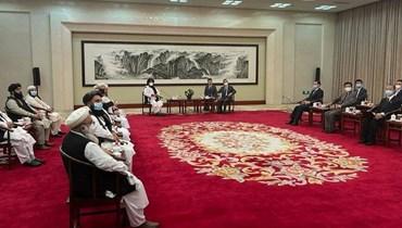 الصين ترث أميركا في أفغانستان؟