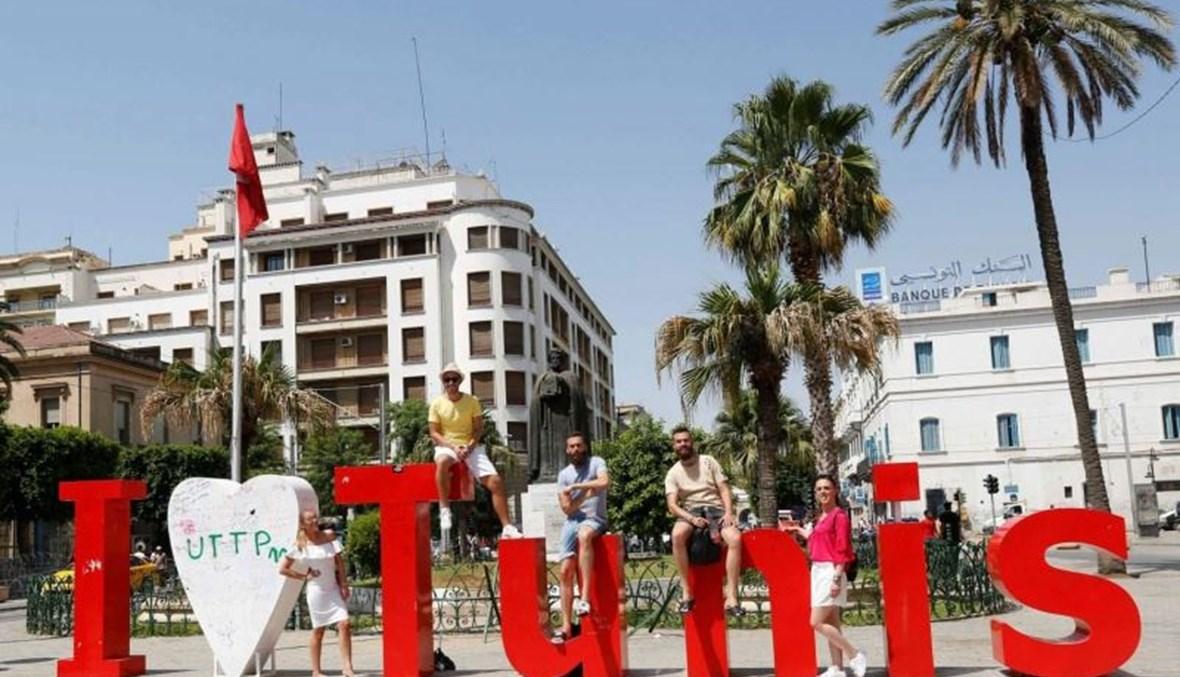 صورة وشعار احبك تونس
