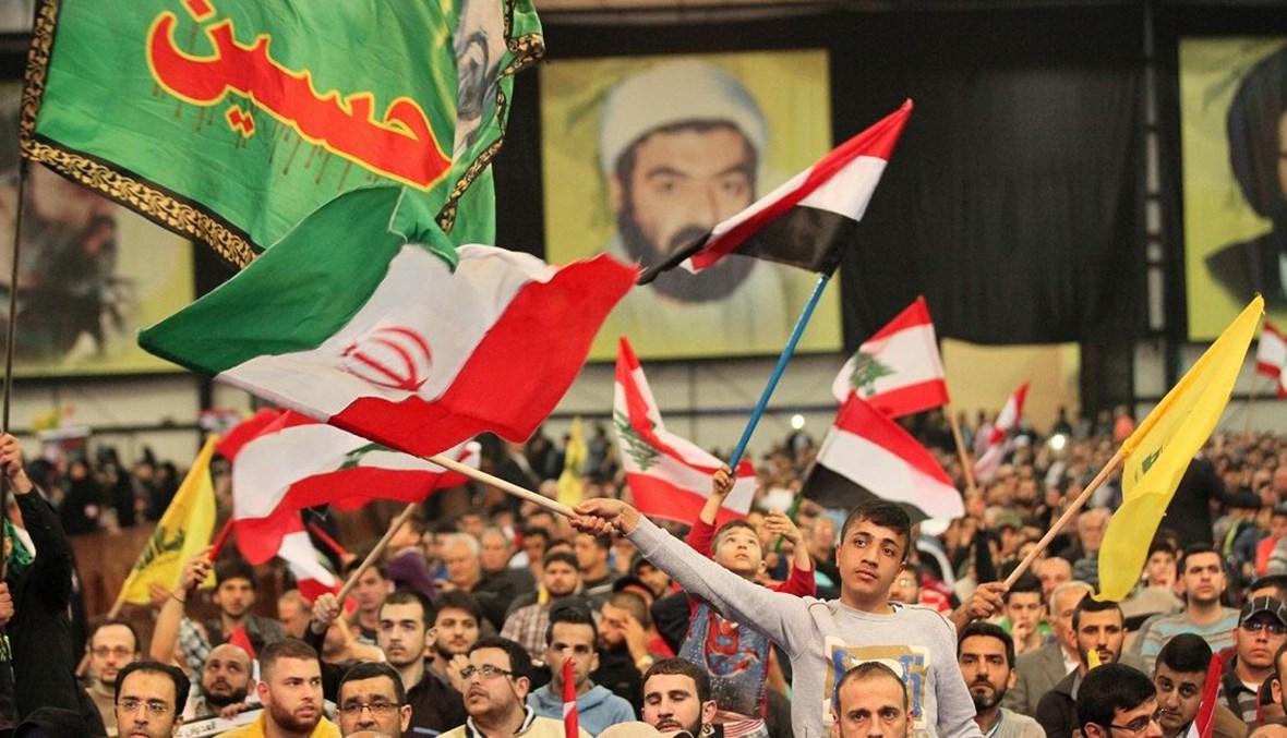 """مناصرون لـ""""حزب الله"""""""