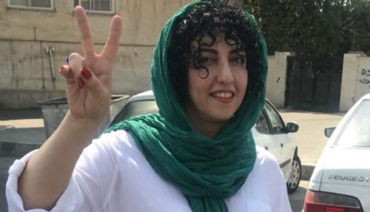المعتقلة السابقة نرجس محمدي
