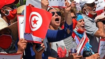 """تظاهرة ضد """"حركة النهضة"""" في تونس"""