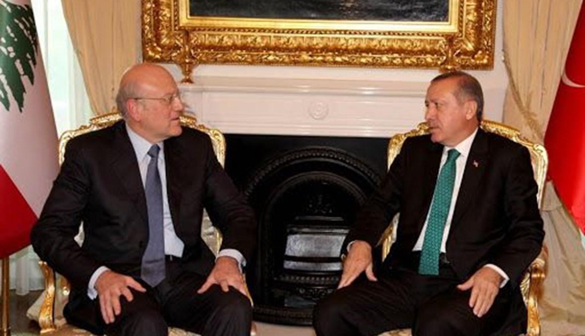 ميقاتي وأردوغان- أرشيفية