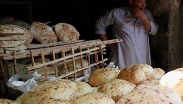 رغيف الخبز المصري