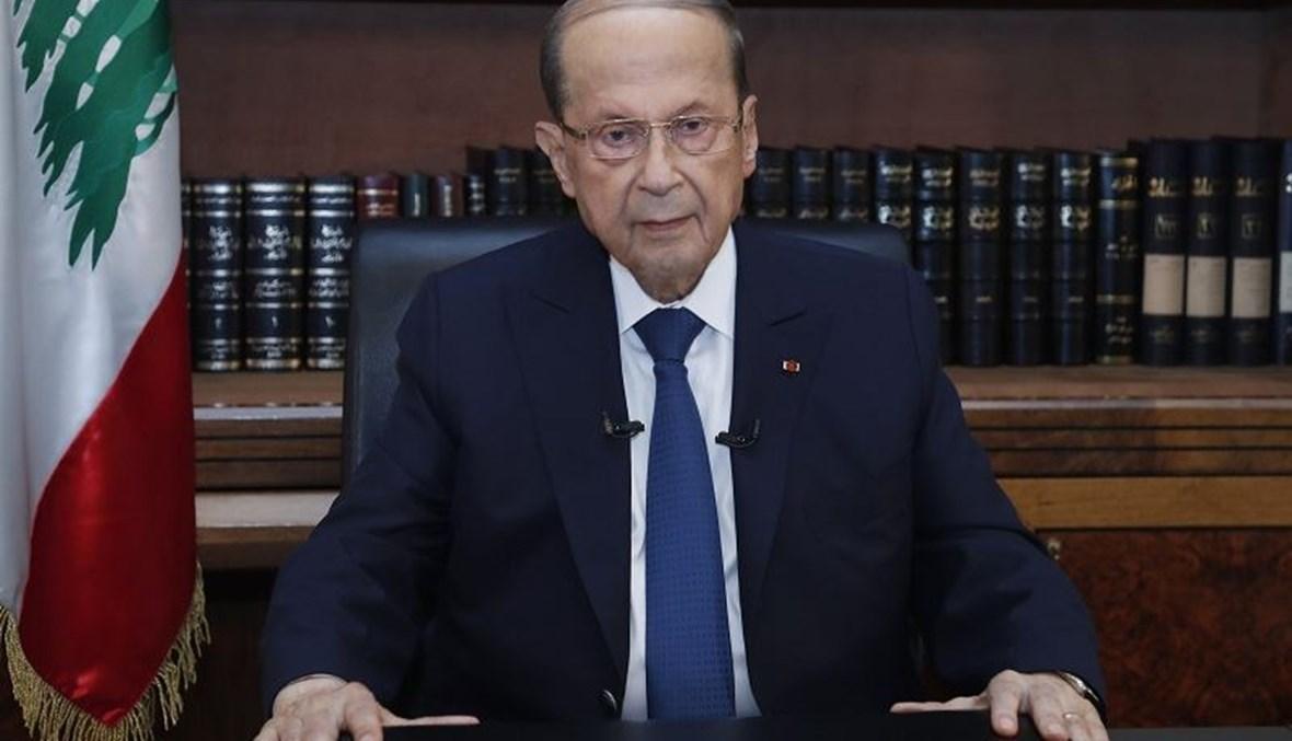 الرئيس اللبناني ميشال هون