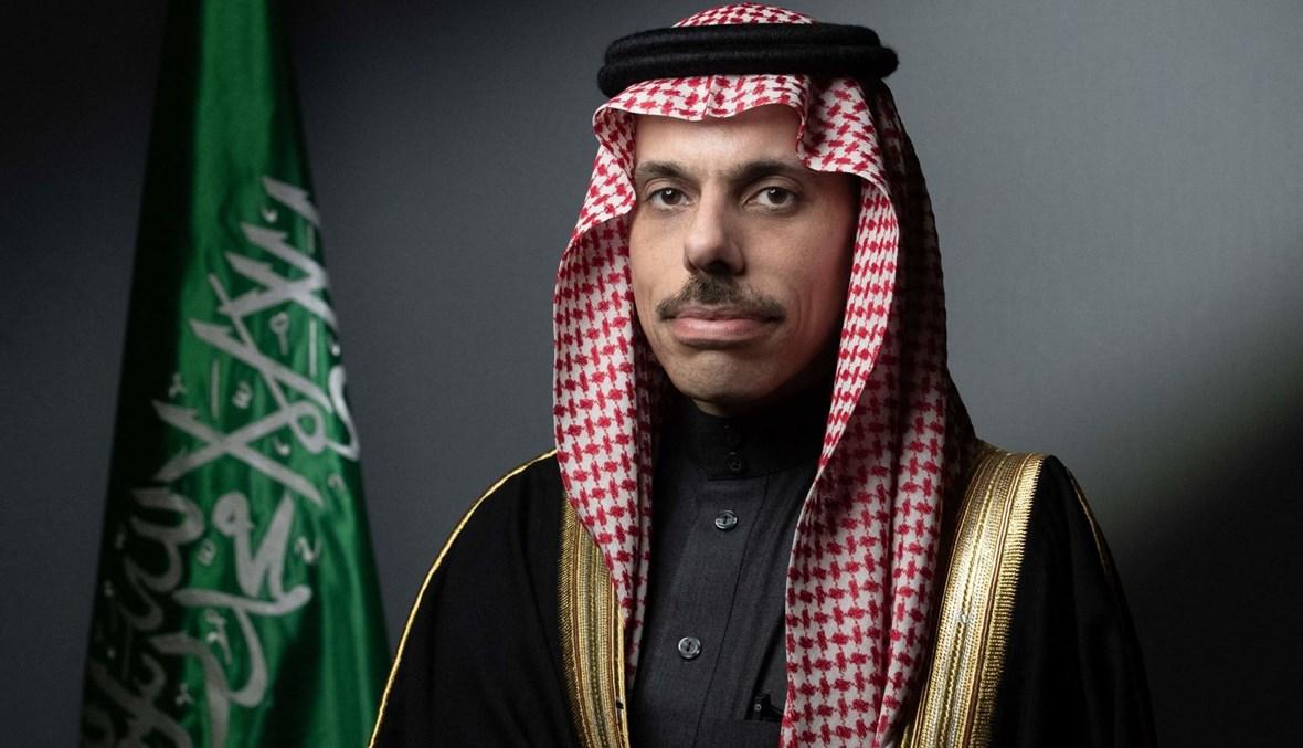 وزير الخارجية السعودي