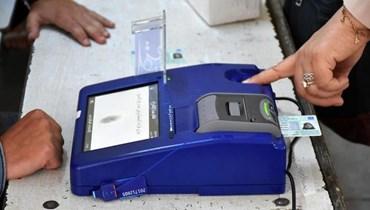 انتخابات في العراق