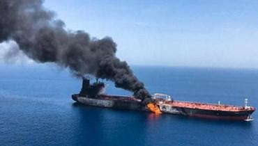 هجمات على السفن في خليج عُمان