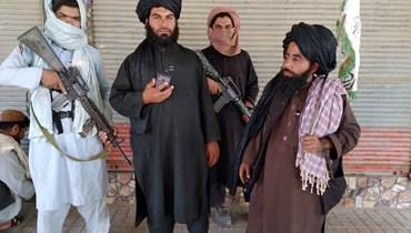 """مقاتلون من """"طالبان"""" - """"أ ب"""""""