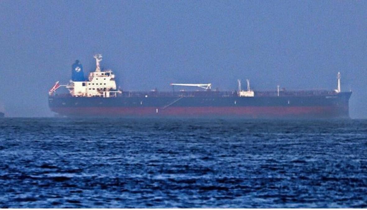 السفينة الاسرائيلية ميرسر ستريت
