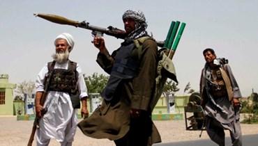 عناصر مسلّحة من طالبان
