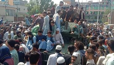 الآن... أفغانستان مشكلة الجوار