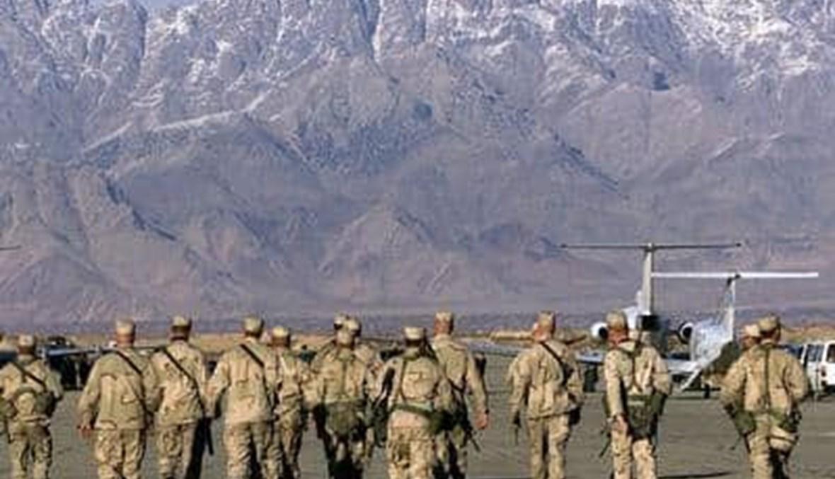 الأميركيون يغزون افغانستان