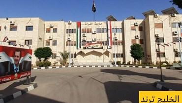 جامعة الفرات