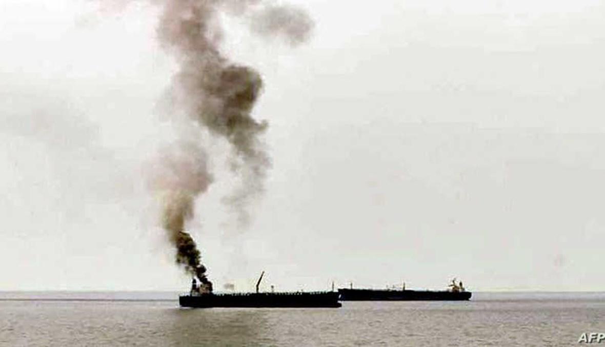 نار تندلع من سفينة إيرانية قبالة السواحل السورية.