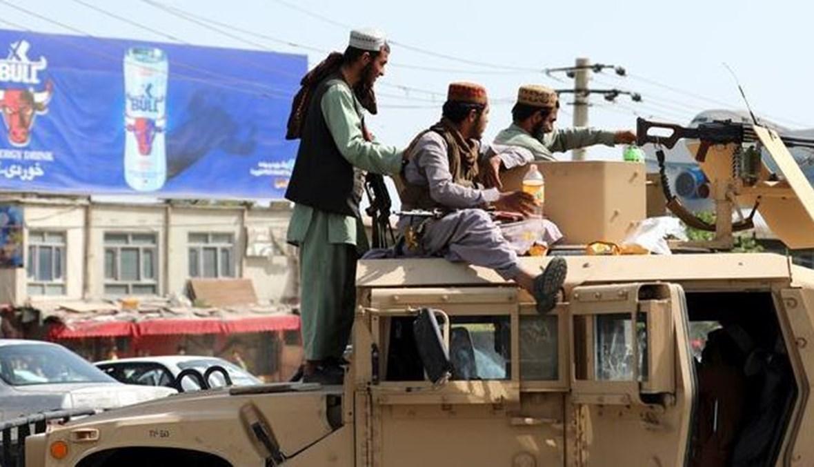 """مقاتلو """"طالبان"""" في كابول"""