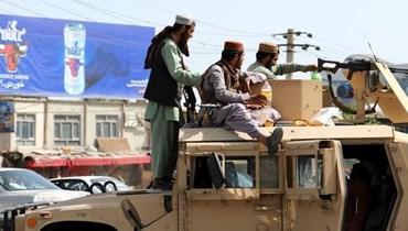 المقبرة الأفغانية: اليوم عظمة أميركا ورئيسها وغداً غطرسة الصين وطمعها