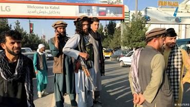 عناصر طالبان في كابول