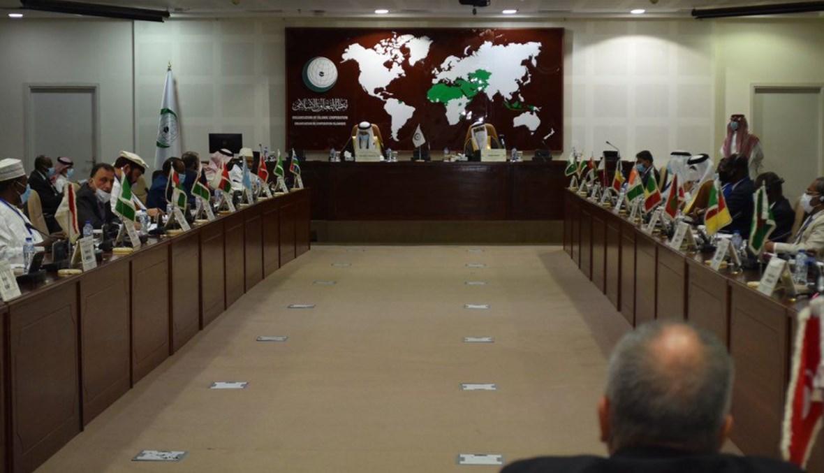جانب من الحضور باجتماع منظمة التعاون الاسلامي