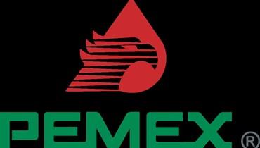 """شعار شركة """"بيميكس"""""""