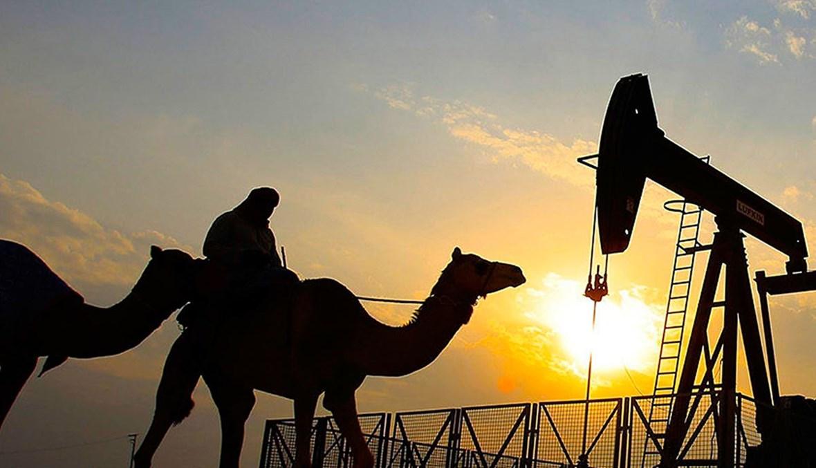 صورة نمطية للعربي منتج النفط