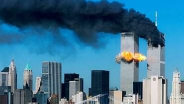 نافذة على العرب والعالم: هل تتكرر هجمات 11 أيلول؟