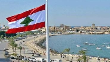 جانب من بيروت