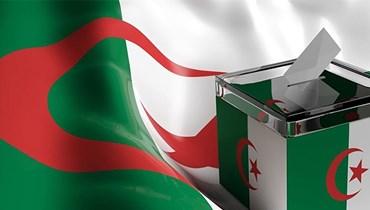 انتخابات المجالس الشّعبية الجزائريّة رهينة التّنظيمين التّقليدي والكولونيالي