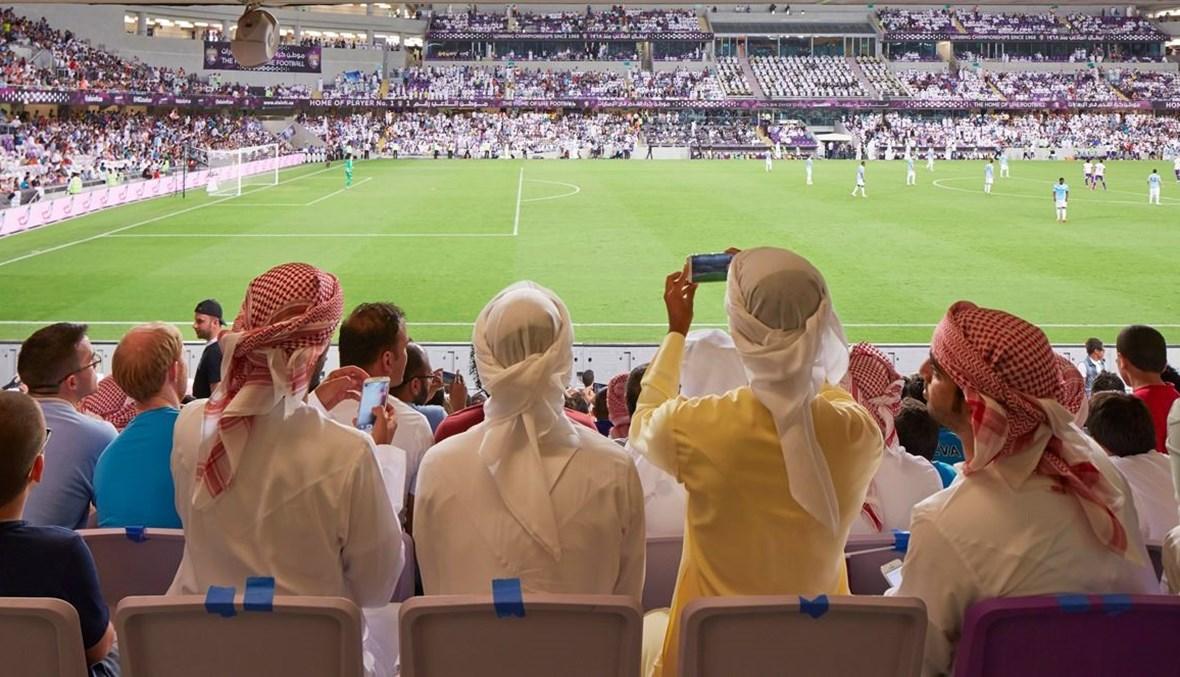 الجماهير الإماراتية