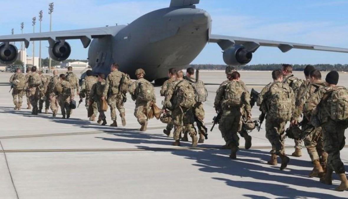 الانسحاب الاميركي من افغانستان