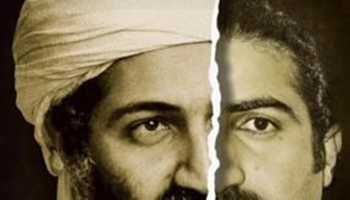 صورة مركبة تظهر الشبه بين عمر واسامة بن لادن