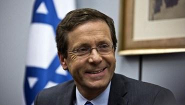 الرئيس الاسرائيلي اسحاق هرتسوغ