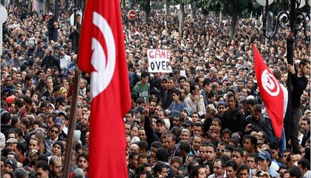 من الثورة التونسية