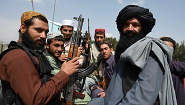 """عناصر من """"طالبان"""" (ا ف ب)"""