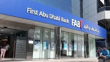 بنك أبو ظبي