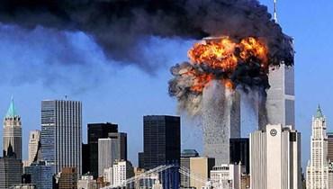 الهجوم على مركز التجارو العالمي في 11 أيلول 2001