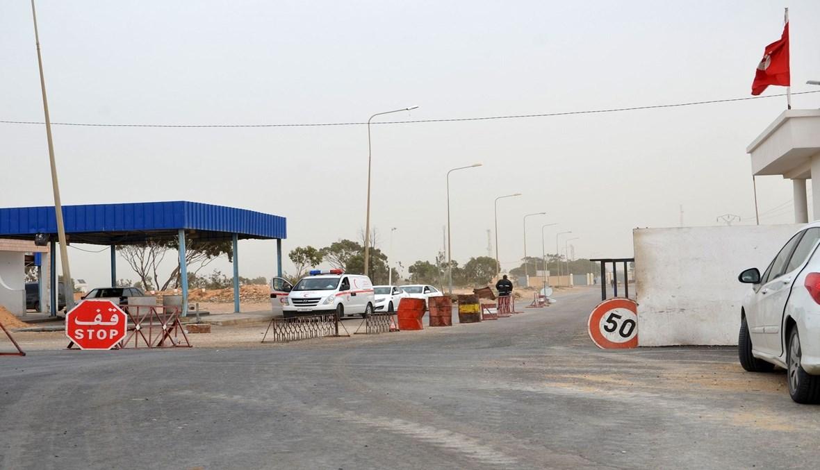 الحدود بين تونس وليبيا