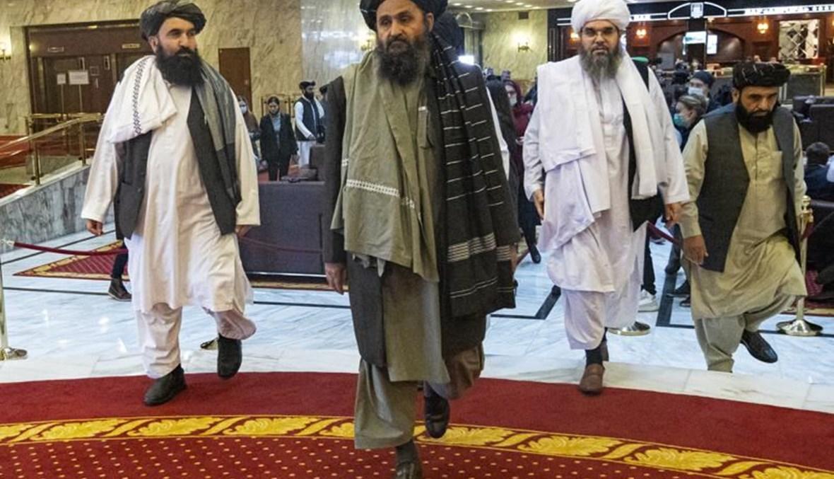 """وفد من """"طالبان"""" بقيادة الملا عبد الغني باردار في موسكو، آذار 2021 - """"أ ب"""""""
