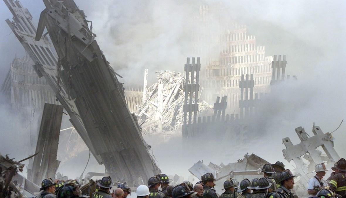 رجال إطفاء قرب مركز التجارة العالمي في نيويورك يوم 11 أيلول