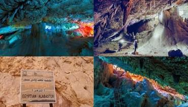 وادي سنور... أجمل وأقدم كهف في مصر عمره 47 مليون سنة